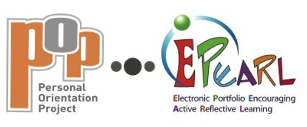 Pop epearl logo